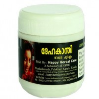 Dehakanthi Bath Powder