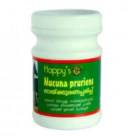 Mucuna pruriens (Black With Milk)