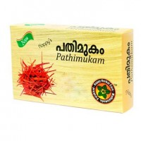 Pathimukham Herbal Drink Mix