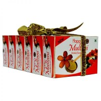 Multhani Soap Buy 5 Get 1 Free (Pack of 6)